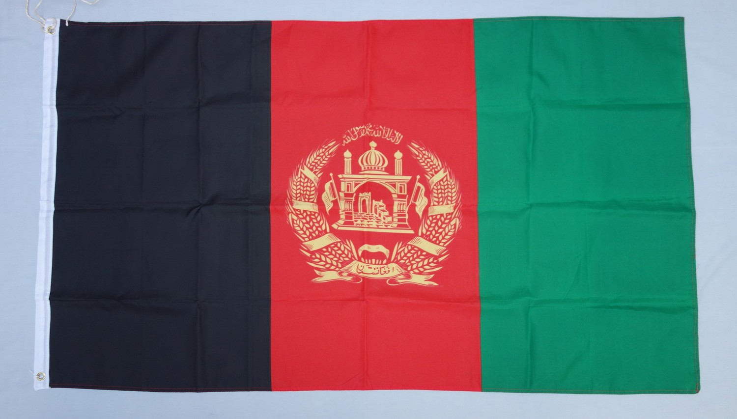 Flag of the Islamic Republic of Afghanistan (TRC 2008.0310). For more information, click the illustration.