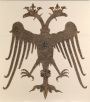 A Byzantine embroidered double headed eagle dating from the late 14th century. It was probably either from an altar cloth or a podea, the panel that is hung below an Orthodox icon.
