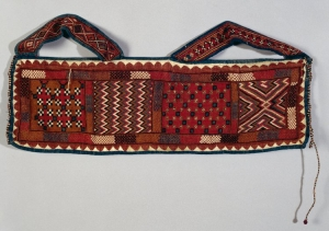 Waistcoat ot jacket from among Banjaras, India. Early 20th century.