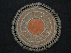 Huqqa mat from India, late 19th century.