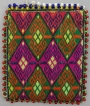 Embroidered Hazara purse from Afghanistan, late 20th century (TRC 2009.0445).