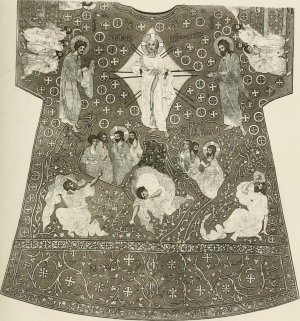 Drawing of part of Charlemagne's dalmatic, as housed in the Vatican.