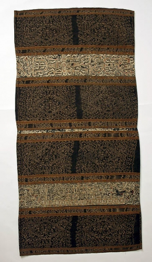 Emboidered sarong from Lampung, Sumatra, Indonesia. Early 20th century.