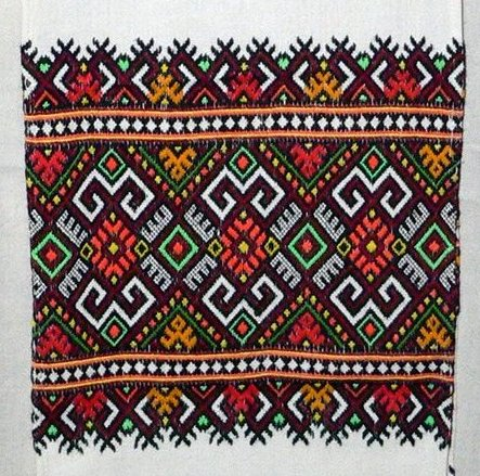Ukrainian-style embroidery from Hungary. TRC collection.