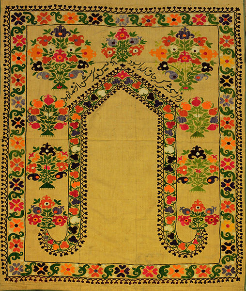 Embroidered prayer mat from Afghanistan